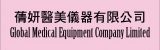 Global Medical Equipment Company Limited  蒨妍醫美儀器有限公司